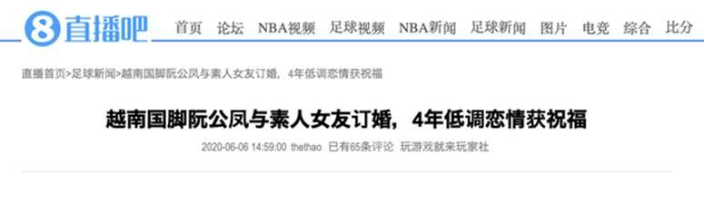 Ngày vui của Công Phượng và Viên Minh xuất hiện trên một loạt báo Trung, được ca tụng không ngớt lời-2