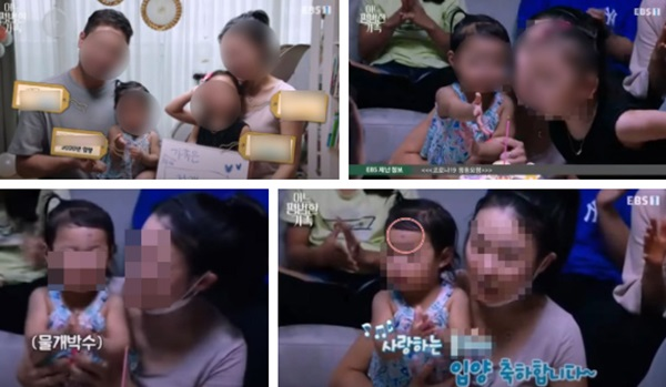 Được nhận nuôi chưa đầy 1 năm, bé gái bị bỏ bê và bạo hành đến mức thân tàn ma dại, ảnh trước và sau như 2 con người khác biệt-2