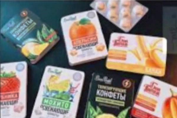 Kẹo giảm cân chứa chất cấm vẫn bán tràn lan-1