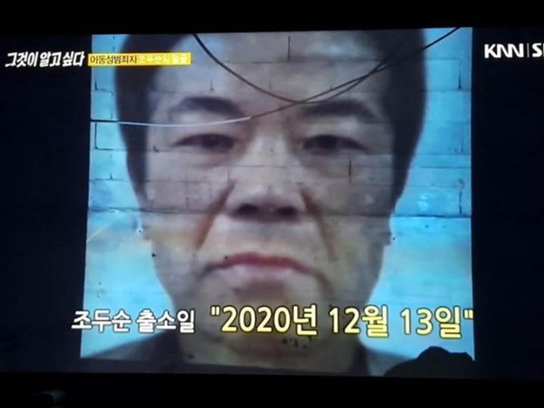 Tên tội phạm ấu dâm vụ bé Nayoung dự định mở quán cà phê cùng vợ sau khi mãn hạn tù, giữ nguyên lời bao biện tội ác 12 năm trước-1