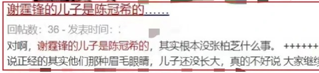 Nguyên nhân thật sự khiến năm đó Tạ Đình Phong đột ngột quyết định ly hôn cùng Trương Bá Chi, hóa ra là vì lý do khó chấp nhận này?-2