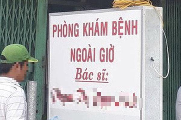 Kẻ khống chế hiếp dâm, cướp tài sản nữ bác sĩ ở Long An sắp bị đưa ra xét xử