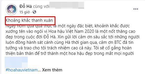 """Viết tâm thư hậu đăng quang nhưng Tân Hoa hậu Đỗ Thị Hà đã bị cư dân mạng bóc"""" lỗi-1"""