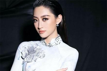 Hoa hậu Lương Thùy Linh bị bắt lỗi 'nói nghịu' hài hước trong chung kết Hoa hậu Việt Nam 2020