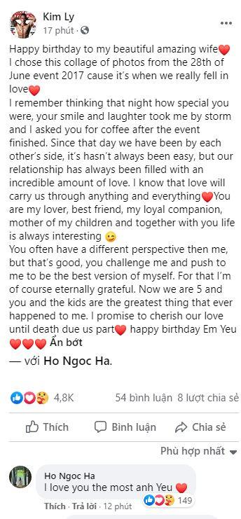 Kim Lý gửi lời chúc mừng sinh nhật Hồ Ngọc Hà, lần đầu tiết lộ thời gian cả hai chính thức yêu nhau vào năm 2017-2