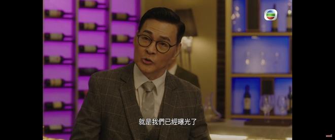 Tài tử Thần điêu đại hiệp: Tuột dốc vì đóng phim cấp ba, tuổi U70 ra sao?-6