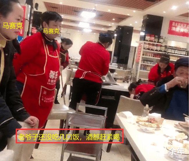 5 vị khách đang ăn lẩu nhưng lại bị 9 nhân viên trong nhà hàng nhìn chằm chằm và câu chuyện gây tranh cãi-6