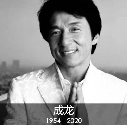 Ông vua võ thuật Thành Long qua đời ở tuổi 66 vì bệnh nặng?-3