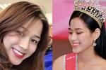 Ngoài hàm răng không đều, Tân Hoa hậu Đỗ Thị Hà còn có thêm một nhược điểm nhan sắc mà để ý kỹ mới nhận ra