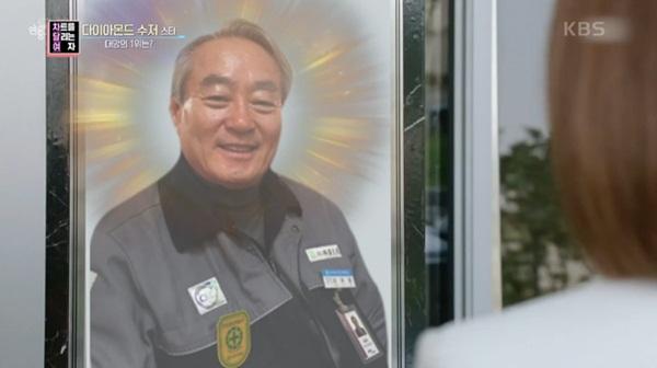 KBS hé lộ danh tính bố đẻ đại gia của Kim Tae Hee: Chủ tịch công ty danh tiếng doanh thu 300 tỷ, được Thủ tướng Hàn khen tặng-2