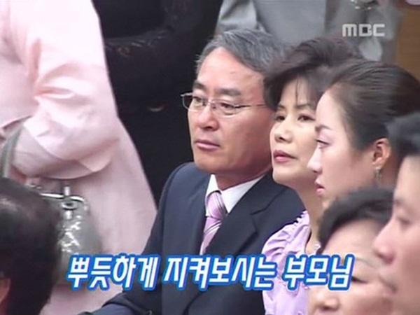 KBS hé lộ danh tính bố đẻ đại gia của Kim Tae Hee: Chủ tịch công ty danh tiếng doanh thu 300 tỷ, được Thủ tướng Hàn khen tặng-6