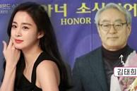 KBS hé lộ danh tính bố đẻ đại gia của Kim Tae Hee: Chủ tịch công ty danh tiếng doanh thu 300 tỷ, được Thủ tướng Hàn khen tặng