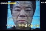 Tên tội phạm ấu dâm vụ bé Nayoung sẽ được phóng thích vào cuối tuần này, lời thỉnh cầu lúc ngồi tù khiến nhiều người hoảng sợ-3