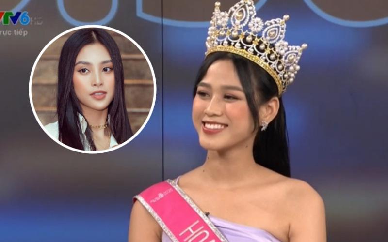 Thời khắc Đỗ Thị Hà đăng quang Hoa hậu, Tiểu Vy đã ghé sát tai đàn em để nói một câu và đến giờ mới được hé lộ-1