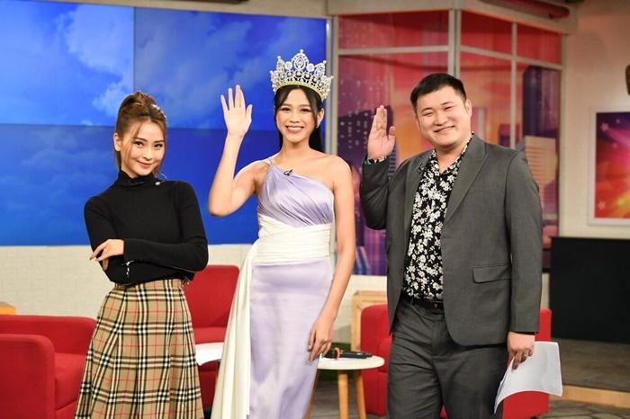 Tân Hoa hậu Đỗ Thị Hà bị soi eo kém thon trên sóng truyền hình-2