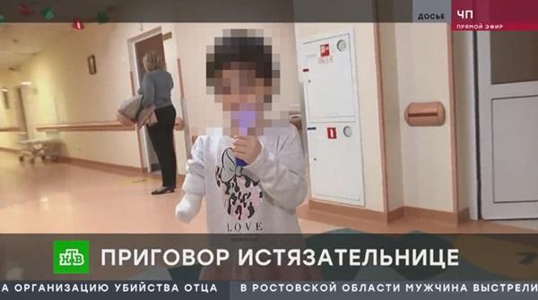 Dì ruột đưa cháu gái đến bệnh viện khám bệnh, bác sĩ thông báo phải cắt cụt tay và gọi cảnh sát, hé lộ chân tướng tàn độc-3
