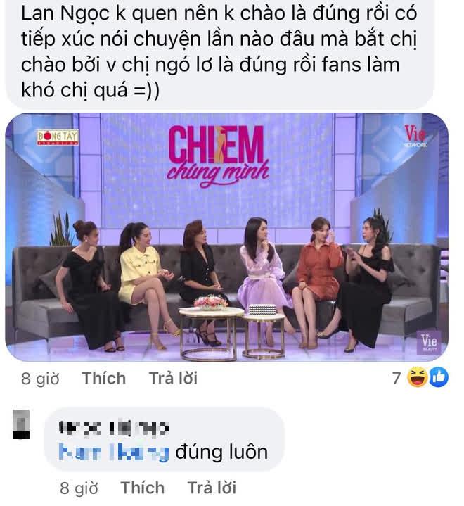 Lan Ngọc bị dân mạng tố không chào đàn chị Thủy Tiên dù từng quay chung show Chị Em Chúng Mình?-3