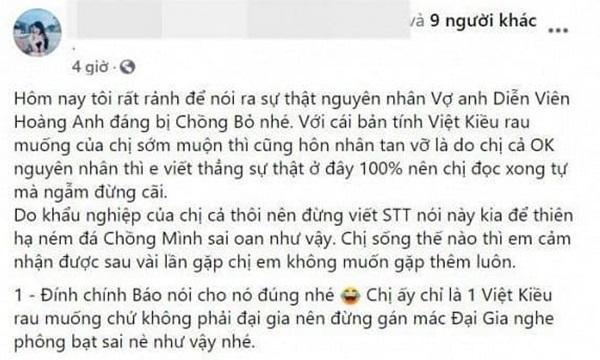 Chuyện hôn nhân diễn viên Hoàng Anh và Quỳnh Như: Kết thúc chóng vánh, nỗi đau thuộc về ai?!-7