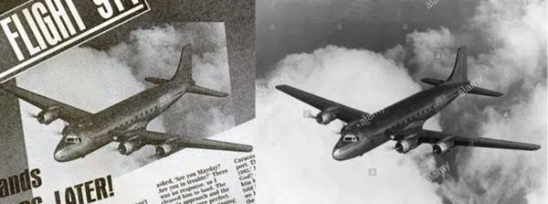Bí ẩn chuyến bay định mệnh chở theo 57 hành khách đột ngột mất tích trên không trung rồi lại xuất hiện đáp đất gần 40 năm sau-3