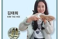 Kim Tae Hee bị chê keo kiệt khi ủng hộ thứ này cho chương trình từ thiện