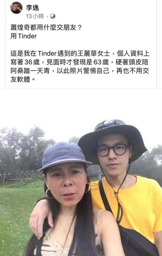 Xôn xao chuyện chàng trai 23 tuổi khoe Sugar mommy 63 tuổi: Sau khi bị ném đá nặng nề, nam chính đã công khai nhan sắc thật của mẹ đường-1