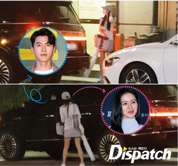 Chấn động: Cặp đôi 1/1 của Dispatch chính là Hyun Bin - Son Ye Jin, lần này có hẳn ảnh hẹn hò bí mật tại Hàn và thời gian yêu-2