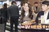 Hyun Bin - Son Ye Jin: Đạt kỷ lục Kbiz về lần lộ hint hẹn hò, báo Hàn - Trung đều vào cuộc, lý do không xác nhận liên quan đến Song Song?