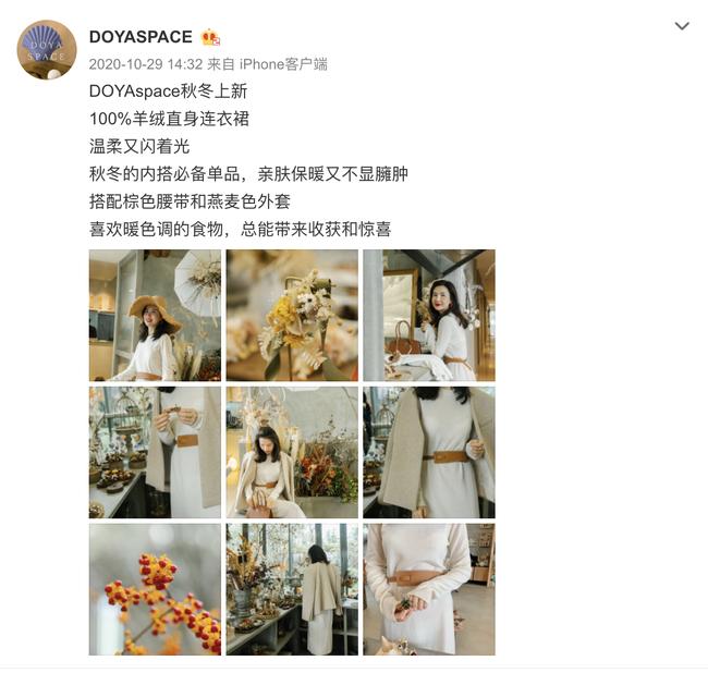 Sau 8 tháng đăng đàn bóc phốt chồng ngoại tình, vợ chủ tịch Taobao thăng hạng nhan sắc, vứt bỏ hình tượng bà nội trợ để làm doanh nhân-5