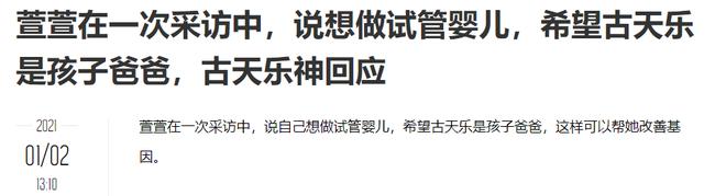 Cổ Thiên Lạc bất ngờ tuyên bố sẵn sàng trở thành cha của con Tuyên Huyên?-1