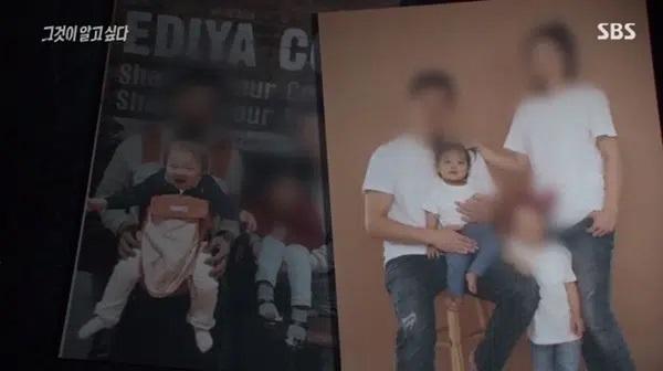 Vụ bé gái 16 tháng tuổi bị bạo hành đến chết: Hé lộ mục đích nhận nuôi đứa trẻ của cặp vợ chồng, có liên quan đến con gái ruột-2