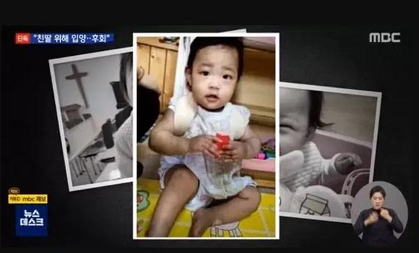 Vụ bé gái 16 tháng tuổi bị bạo hành đến chết: Hé lộ mục đích nhận nuôi đứa trẻ của cặp vợ chồng, có liên quan đến con gái ruột-3