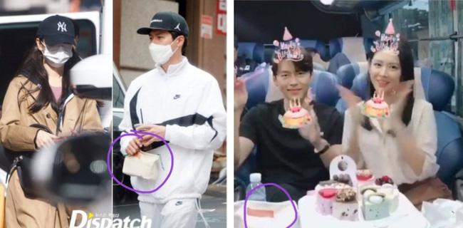 Hyun Bin bị phát hiện có hành động đáng yêu này với Son Ye Jin-2