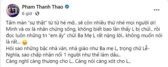 Người thân Vân Quang Long vạch trần sự thật về vợ kém tuổi của cố ca sĩ: Sống quá giả tạo, chửi bố mẹ chồng nặng lời-6