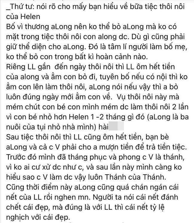 Bạn bè tiếp tục tiết lộ sự thật về mối quan hệ của vợ hai với Vân Quang Long trước khi qua đời: Không liên lạc, chỉ biết đòi tiền-5