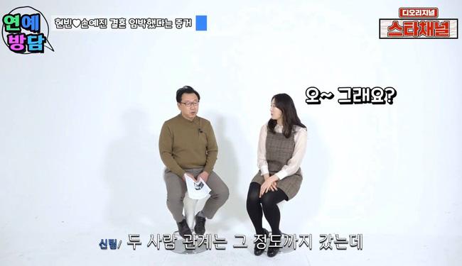 Thông tin Hyun Bin - Son Ye Jin kết hôn gây xôn xao giới bất động sản và ngành khách sạn Hàn Quốc-1