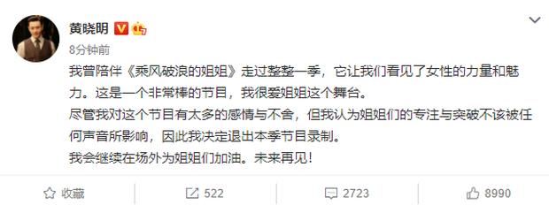 NÓNG: Huỳnh Hiểu Minh tuyên bố rời khỏi show Tỷ Tỷ Đạp Gió Rẽ Sóng chỉ sau 4 ngày scandal ngoại tình bùng nổ-1