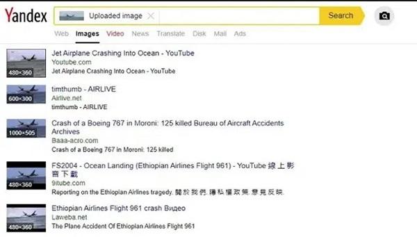 Mạng xã hội lan truyền video máy bay Indonesia lao thẳng xuống biển trong 20 giây ngắn ngủi gây ám ảnh, thực hư ra sao?-3