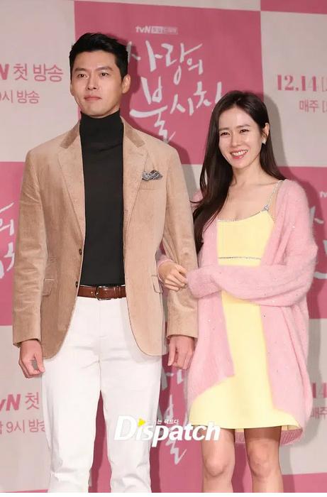 Hyun Bin và Son Ye Jin lộ chuyện bên nhau không rời trong những ngày tuyết rơi?-3