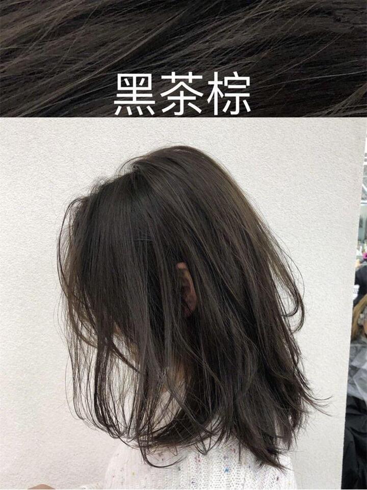 4 màu tóc nhuộm không cần tẩy mà tôn da trắng sáng tuyệt đối cho các chị em công sở-3