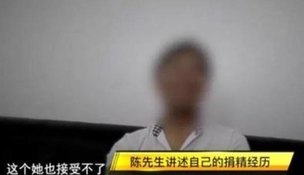 Đột nhập thị trường hiến tinh trùng ngầm kiếm hơn 71 triệu/lần tại Trung Quốc: Thuận mua vừa bán hay chỉ là hình thức mại dâm trá hình?-2
