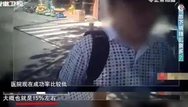 Đột nhập thị trường hiến tinh trùng ngầm kiếm hơn 71 triệu/lần tại Trung Quốc: Thuận mua vừa bán hay chỉ là hình thức mại dâm trá hình?-3