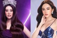 Chưa từng có tiền lệ: Hoa hậu Hoàn vũ Việt Nam tuyên bố người chuyển giới nữ được tham gia, netizen réo ngay cái tên này