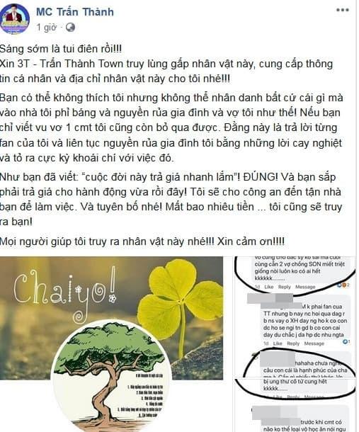 Cách sao Việt vượt qua sự tấn công của anti-fan: Người cà khịa khéo léo, người quyết định nhờ đến công an-2