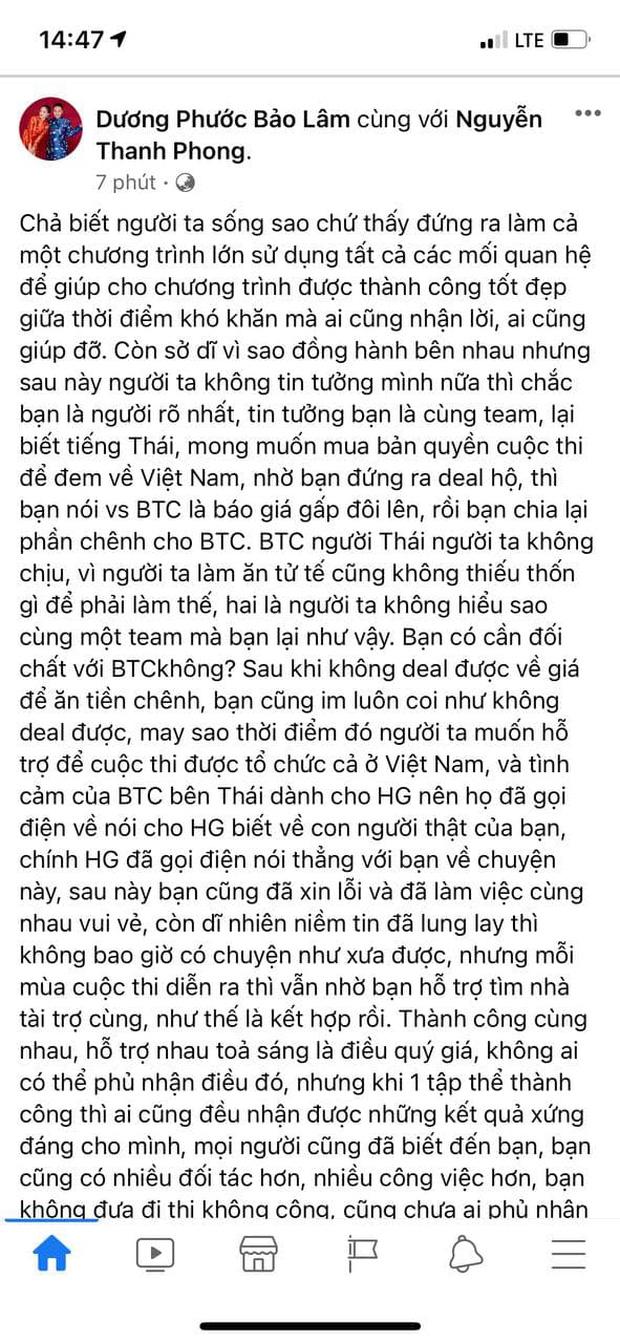 Hương Giang bị quản lý cũ tố vô ơn và cướp mối quan hệ với chị đại Lukkade, quản lý mới đáp lại cực gắt-6