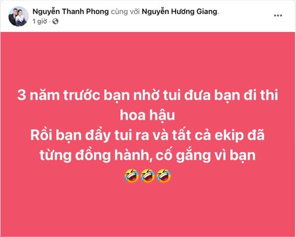 Trang Trần hưởng ứng màn đấu tố của quản lý cũ Hương Giang, gây sốc khi dùng từ ngữ thô tục để nhắc đến nàng Hậu-2