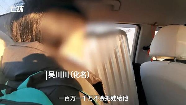 Người phụ nữ mang thai hộ bị khách bùng hàng vì mắc bệnh giang mai và hành trình biến đứa trẻ thành con mình-1