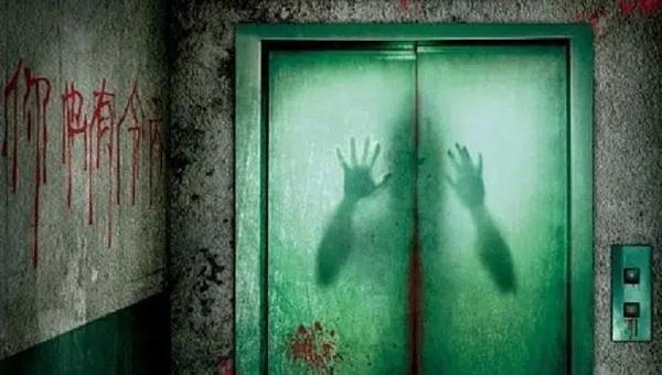 Hẹn gặp em ở tầng trên - câu thả thính khiến cô gái trải qua thời khắc kinh hoàng nhất đời trước khi bị giết trong thang máy-1