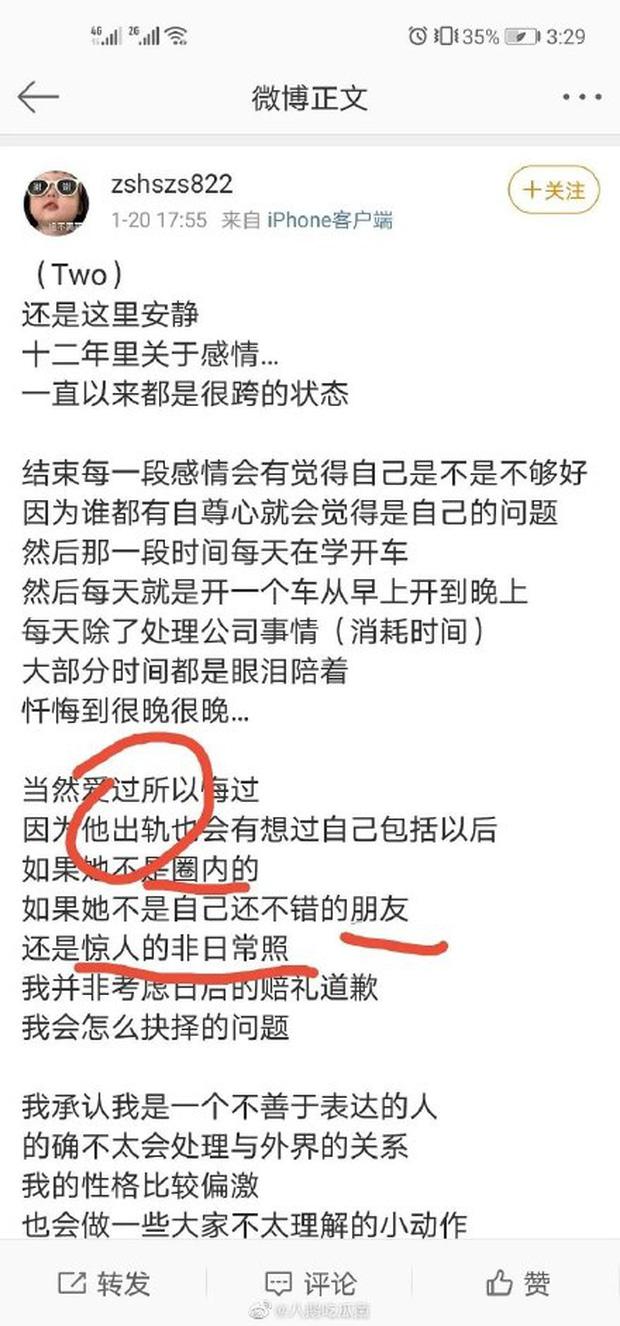 Rầm rộ hình ảnh nghi vấn Trịnh Sảng tung bằng chứng Trương Hằng ngoại tình, netizen phản ứng: Cái gì vậy trời?-2