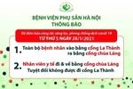 Bệnh viện Phụ sản Hà Nội vừa ra thông báo về việc phân cổng ra vào bệnh viện để sàng lọc, phòng chống dịch Covid-19.