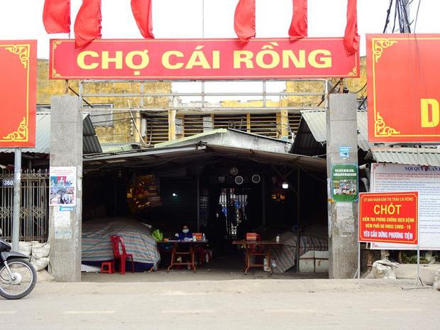 Quảng Ninh phong tỏa 6 xã, 1 thị trấn thuộc huyện Vân Đồn từ 0h ngày 2/2-3